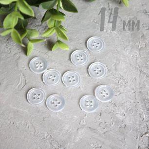 Набор пуговиц, Прозрачные 10 шт. 4 отверстия 14 мм