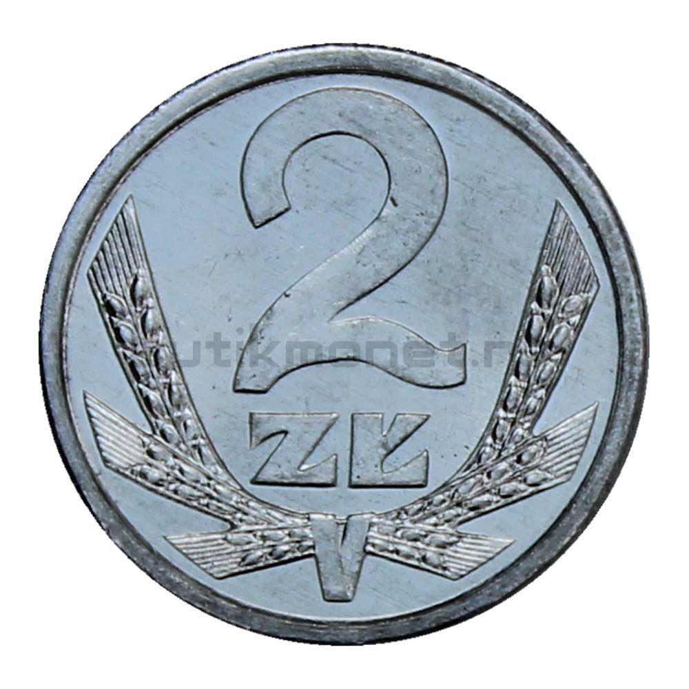 2 злотых 1990 Польша