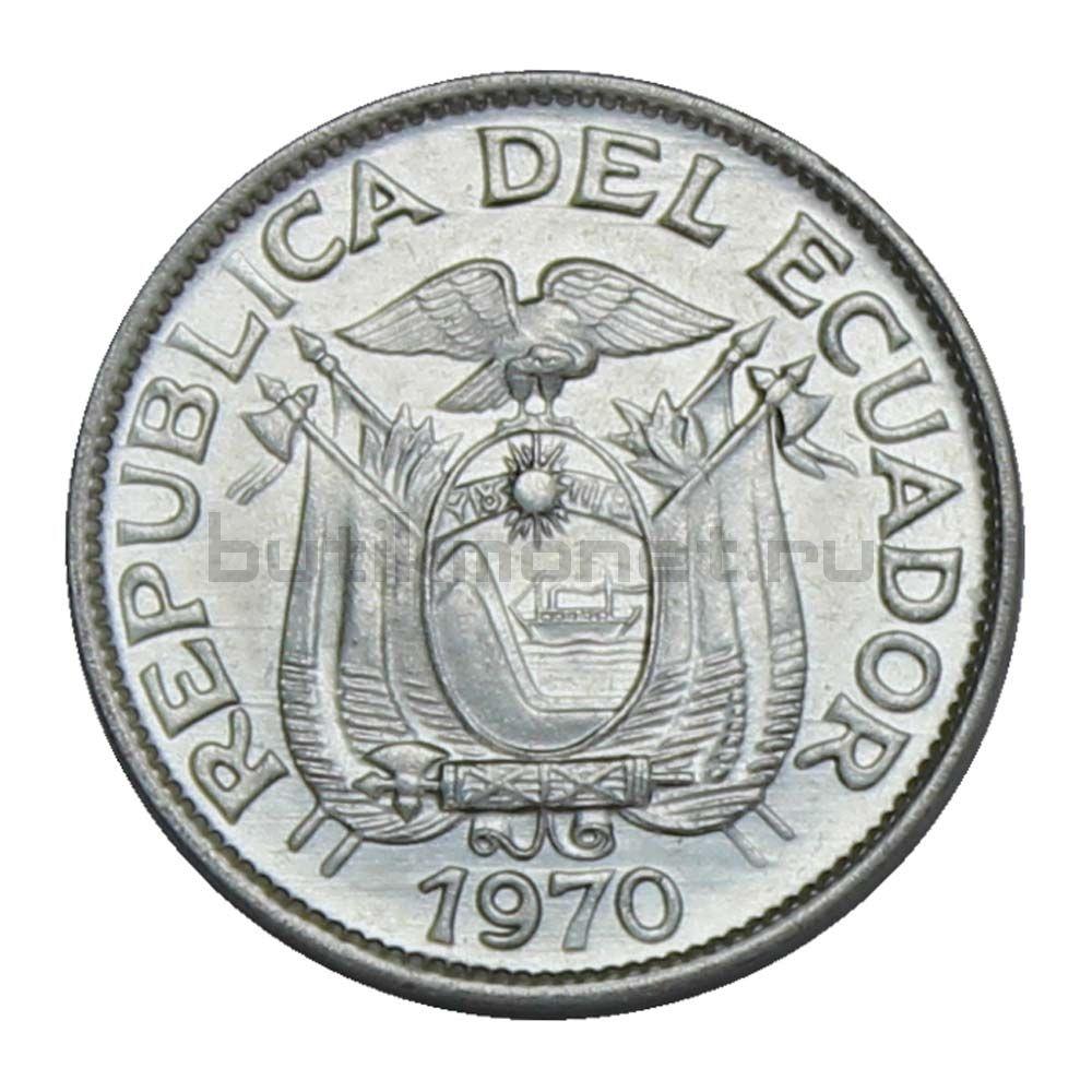 5 сентаво 1970 Эквадор
