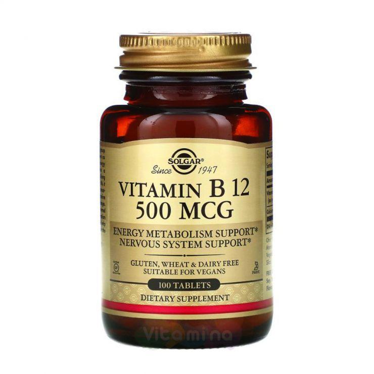 Солгар Витамин B12 (Цианокобаламин) 500 мкг