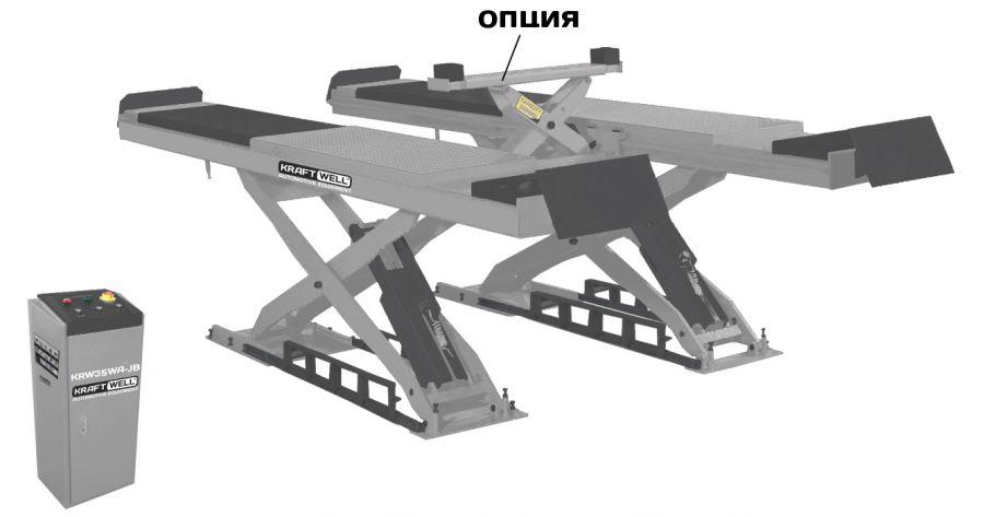 KraftWell KRW55WA-JB Подъемник ножничный г/п 5500 кг. заглубляемый, платформы для сход-развала