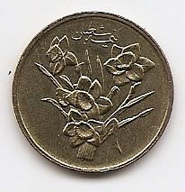 15-й день месяца Шаабан1000 риалов Иран  1390 (2011)