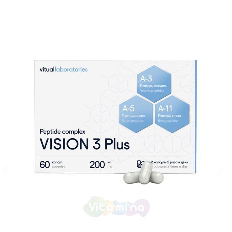Vitual Laboratories Пептидный комплекс Vision