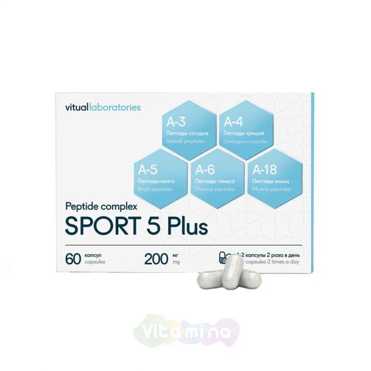 Vitual Laboratories Пептидный комплекс Sport