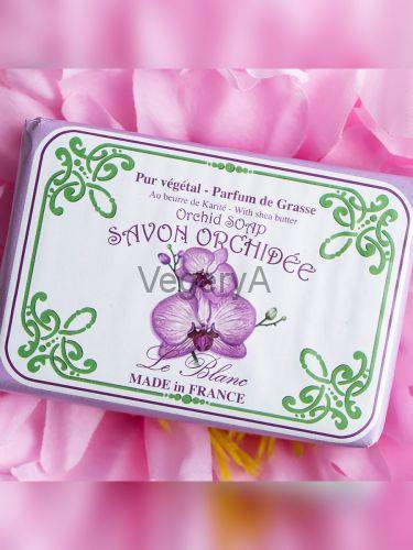 Мыло Le Blanc в бумажной упаковке Орхидея