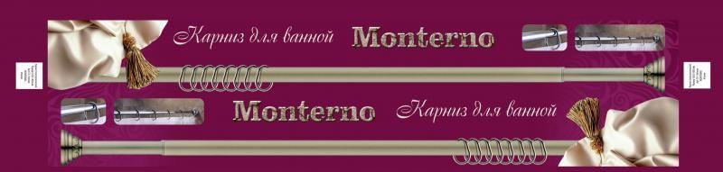 Monterno CS-1 Bronze карниз для ванной