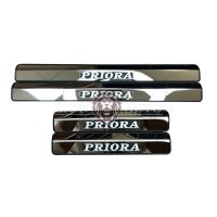 Накладки на пороги Lada Priora с подсветкой (2007-2018г)