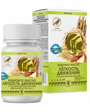 Кедровое масло Лёгкость движений с экстрактом коры ивы (100 капсул)