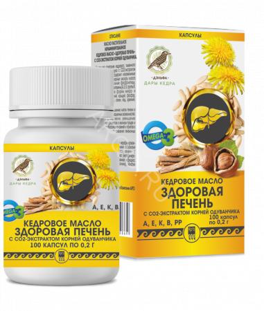 Кедровое масло Здоровая печень с экстрактом корней одуванчика (100 капсул)