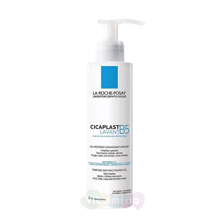 La Roche-Posay Cicaplast B5 Очищающий гель для лица и тела для младенцев
