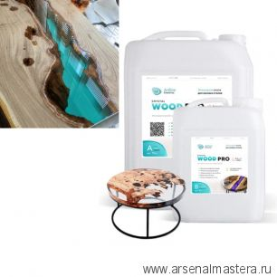 Эпоксидная смола для столешниц Artline Wood PRO epoxy двухкомпонентная 20 кг WOO-20-000