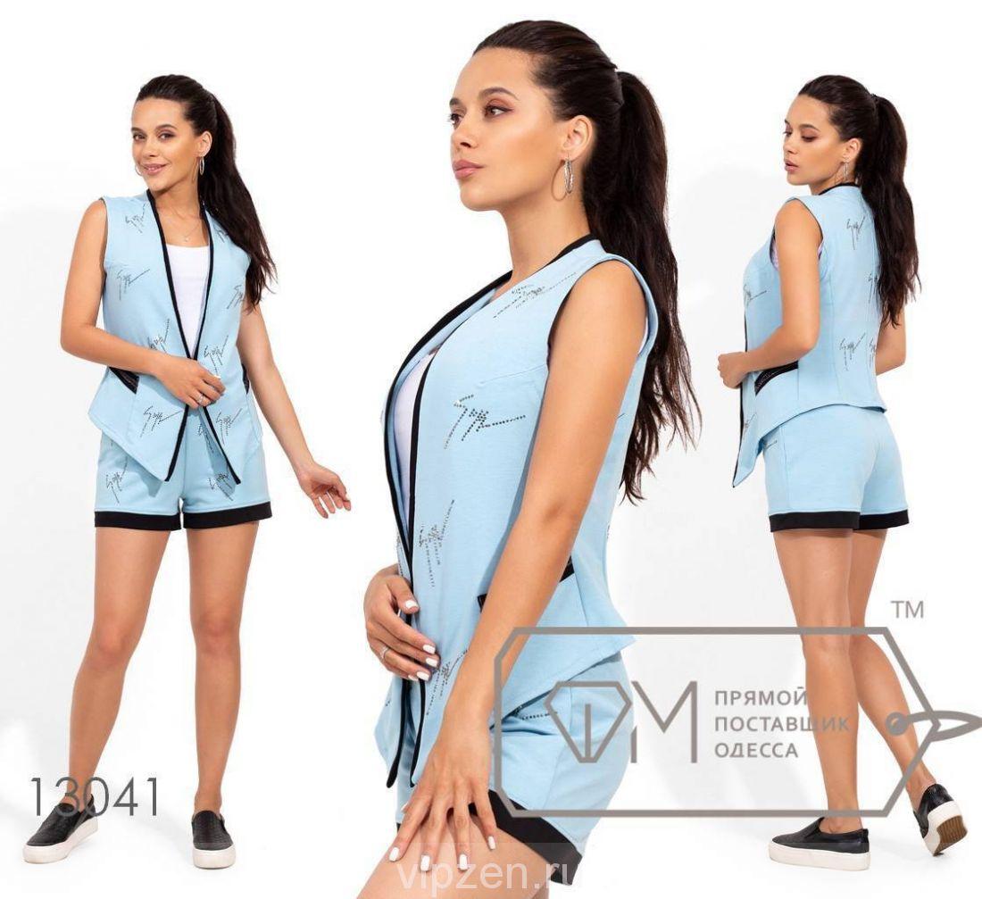 Спортивные костюмы XS