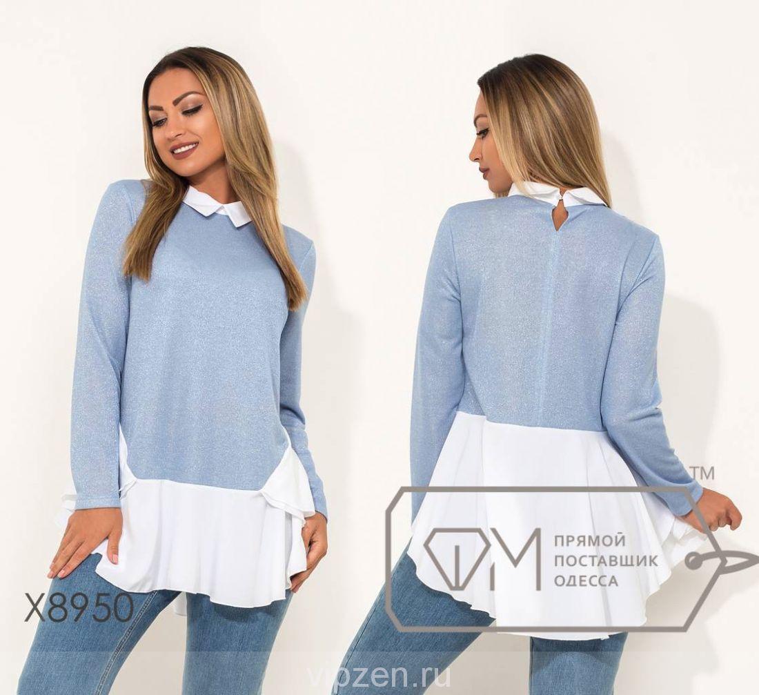 Блузки Кофты Батники XL