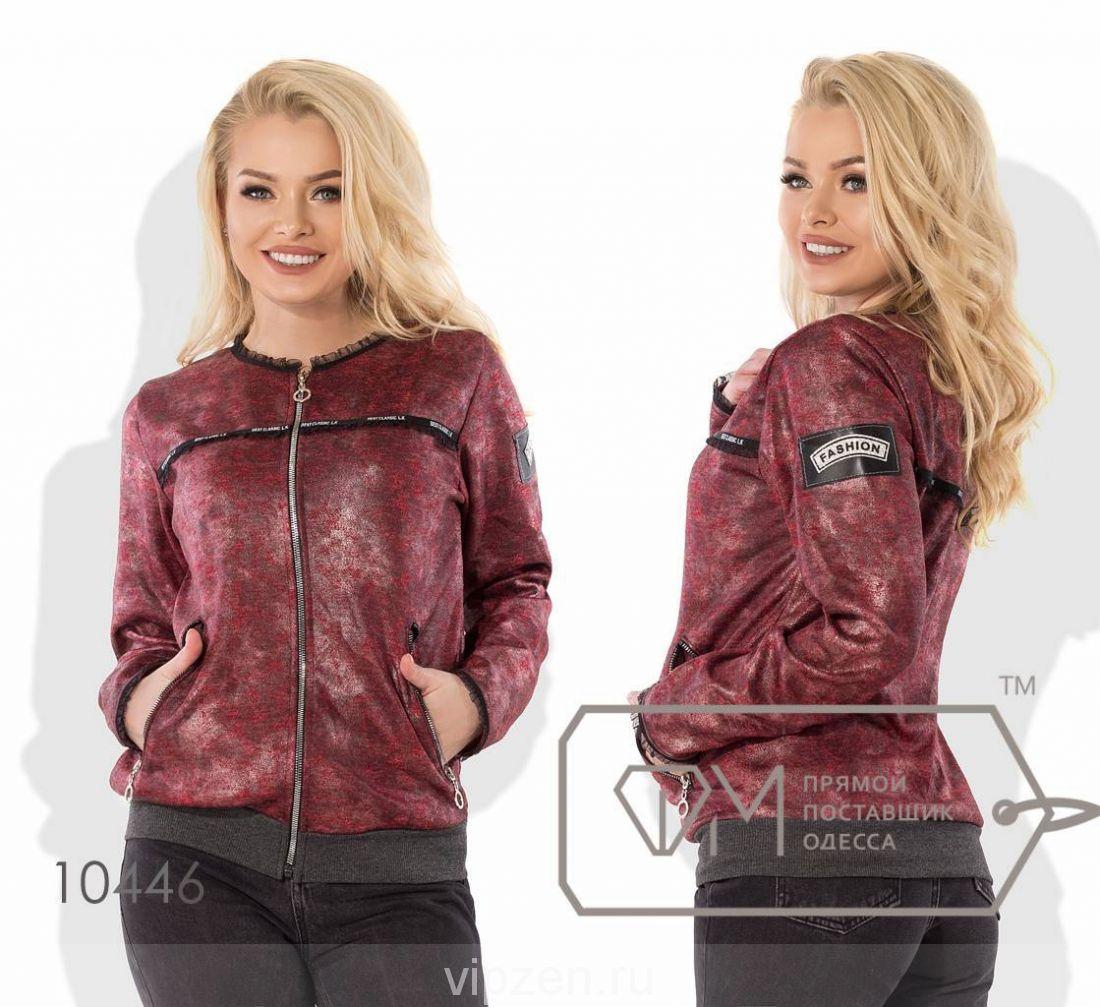 Пиджаки Жакеты Куртки XS