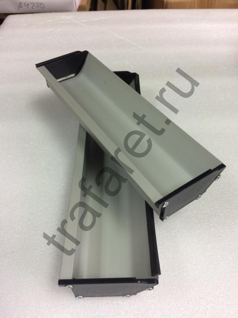 Ракель кювета для трафаретной печати (R= 0,4), алюминиевый, цена за 1м.