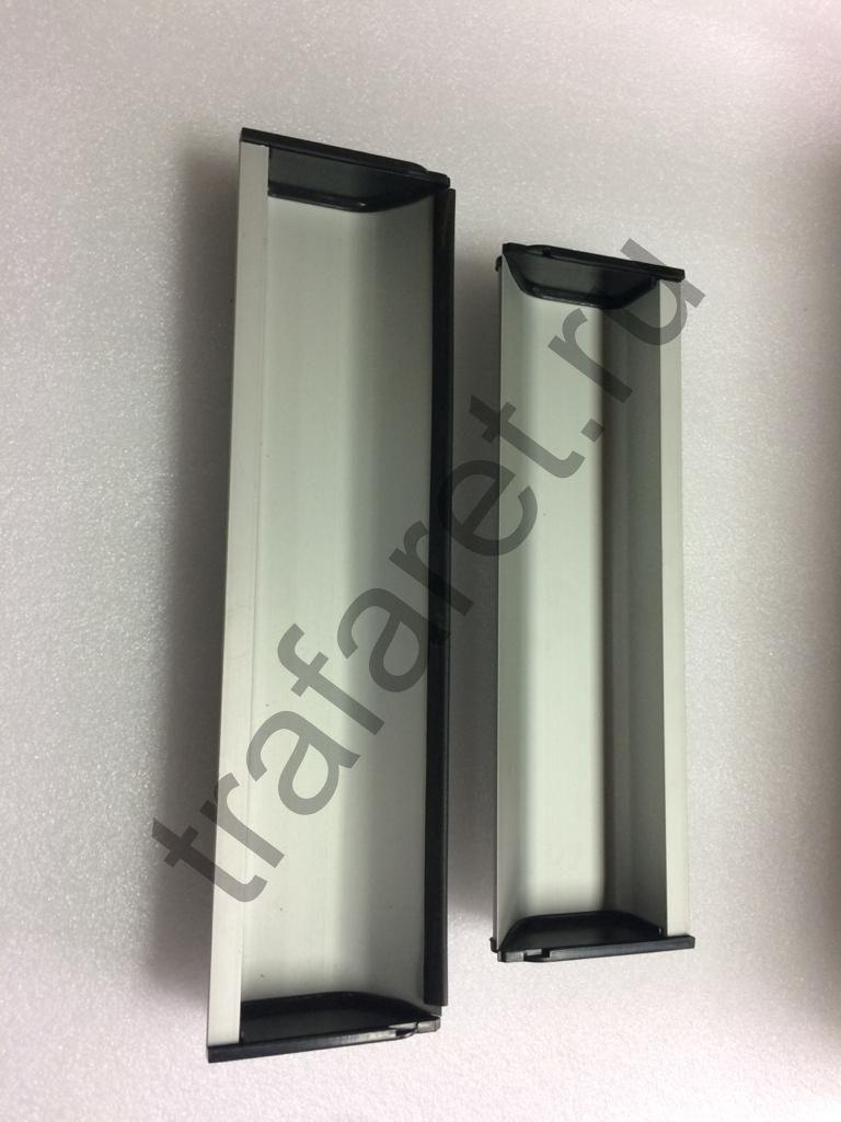 Ракель-кювета для шелкографии (R=0,5), алюминиевый, цена за 1м.