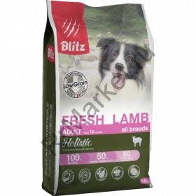 Blitz Holistic СВЕЖИЙ ЯГНЁНОК - низкозерновой сухой корм для взрослых собак всех пород