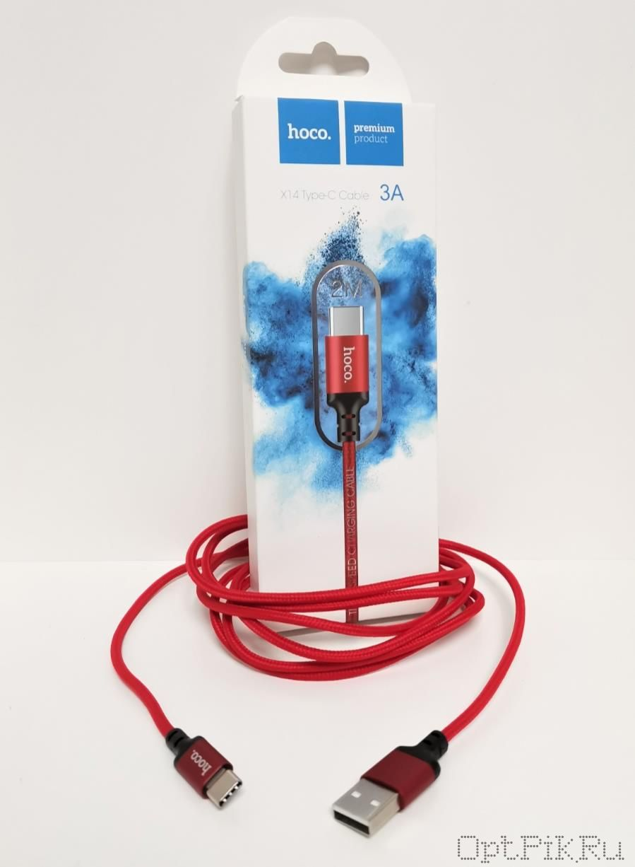 Кабель 2 метра зарядки USB - Type-C