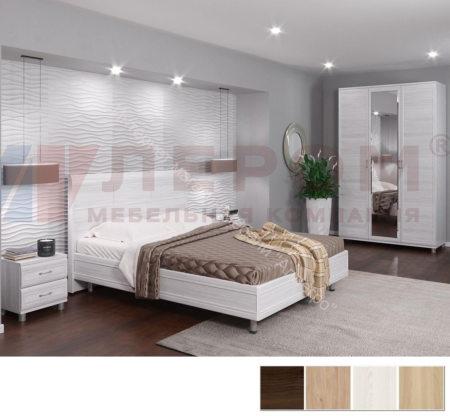 Спальня МЕЛИССА композиция 04