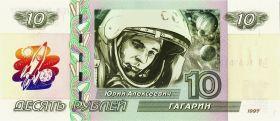 10 рублей - ГАГАРИН Ю.А.