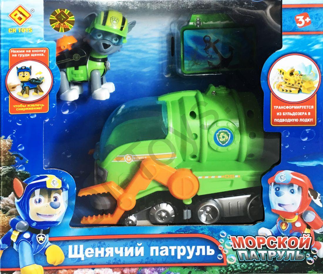 """Набор Щенячий патруль Рокки """"Морские спасатели"""""""
