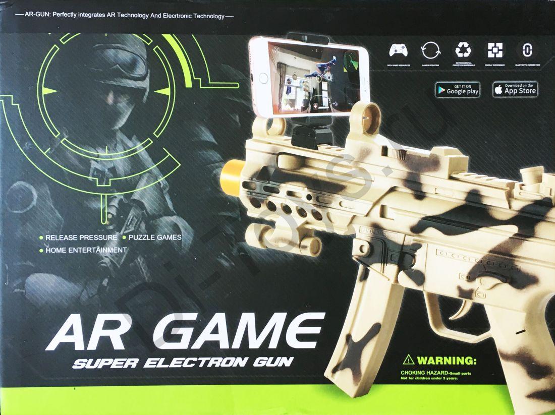 AR GameGun Автомат виртуальной реальности