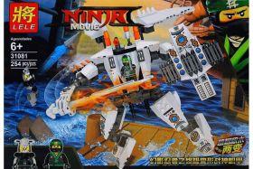 Конструктор Ninjago Movie Самолет и робот