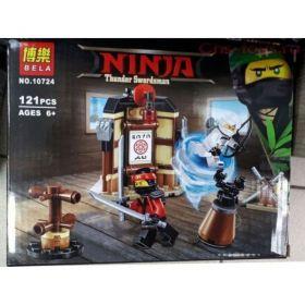 Конструктор Ninjago Уроки мастерства Кружитцу
