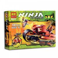 Конструктор Супер быстрый мотоцикл ниндзи Кая