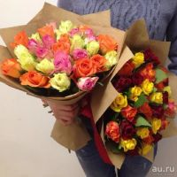 Акция! 25 роз (микс, 40 см)