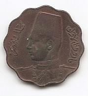 5 миллим Египет 1943