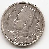 2 пиастра Египет 1937