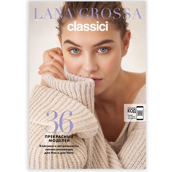Журнал Classici N.20 (LG.M.C.20)