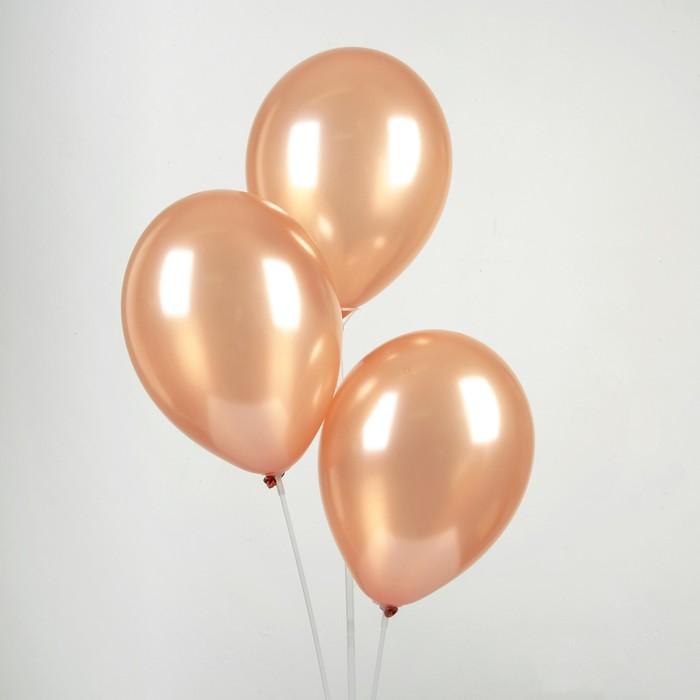 """Шар латексный 12"""", металл,  цвет персиковый"""