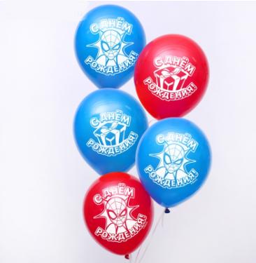 """Воздушные шары «С Днем Рождения», Человек-паук, 12"""""""