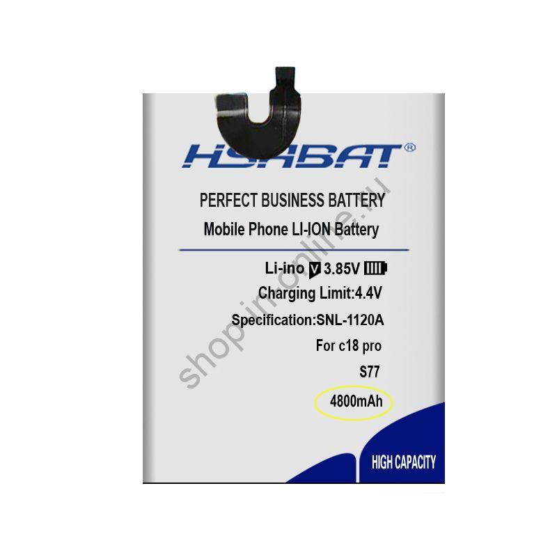 Аккумулятор S77 4800 мАч