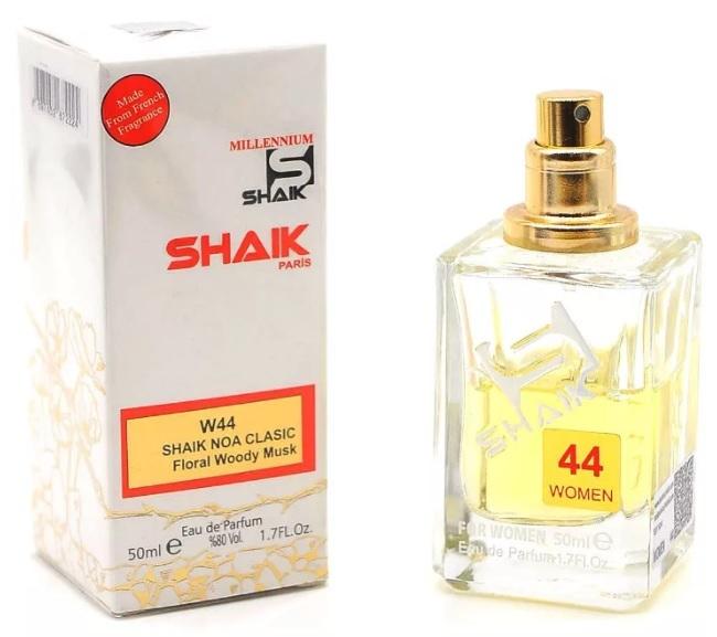 """SHAIK """"CACHAREL NOA"""" W 44"""