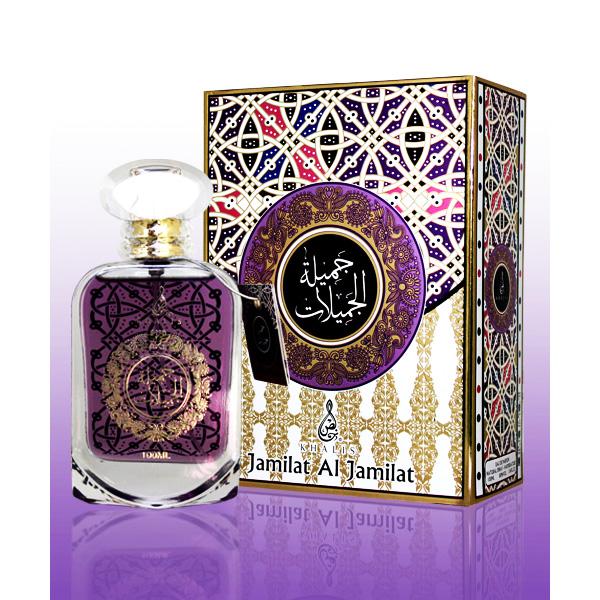 "Парфюмерная вода Khalis ""Jamilat Al Jamilat"" pour Femme 100 ml"