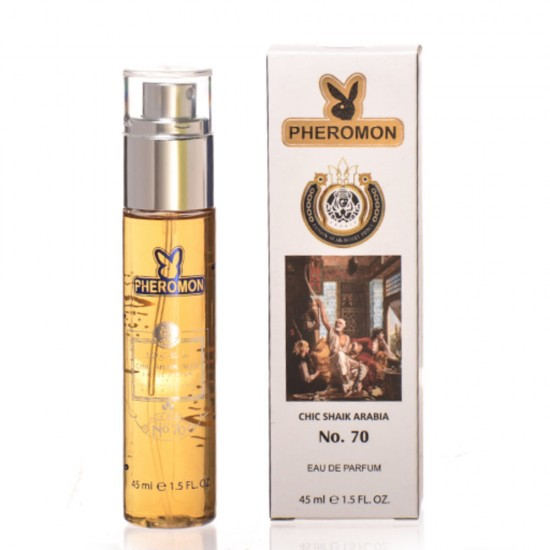 Мини-парфюм с феромонами Shaik Chic Shaikh Blue No'70  (45 мл)