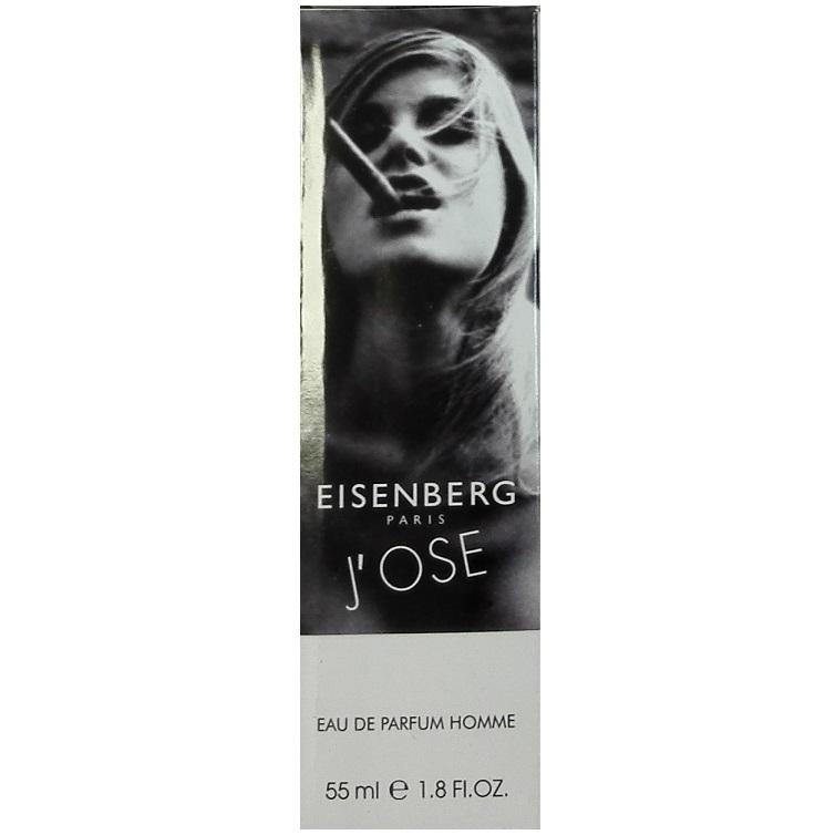 Мини-парфюм с феромонами Eisenberg J'ose Homme 55 мл