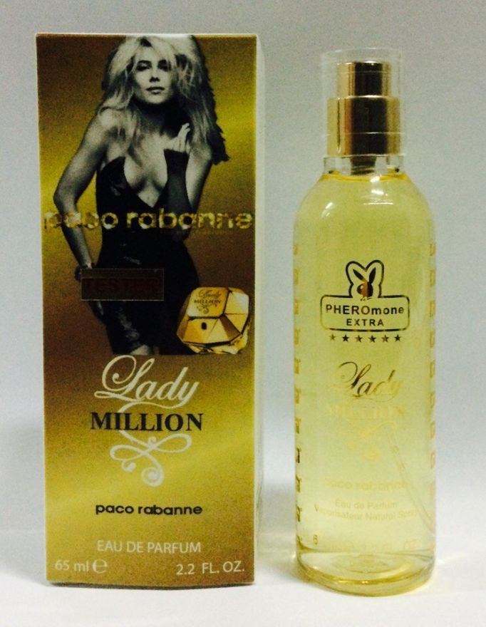 "Мини-парфюм с феромонами ""Paco Rabanne"" Lady Million for woman (65 мл)"