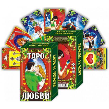 Карты гадальные подарочные VIP Таро Любви