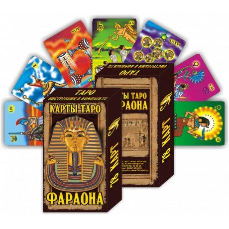 Карты гадальные подарочные VIP Таро Фараона