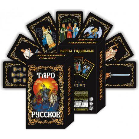 Карты гадальные подарочные VIP Таро Русское