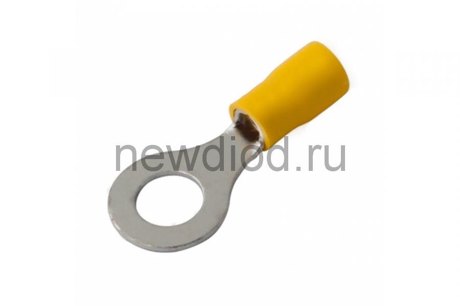 Наконечник кольцевой изолированный ø 8.4 мм 4-6 мм² (НКи 6.0-8/НКи5,5-8) желтый REXANT