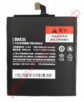 Аккумулятор для Xiaomi Mi 4c ( BM35 )
