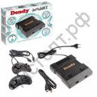 Игровая приставка Dendy Smart 567 игр (конс.с 567 встр.играми., 2джой., выход HDMI)