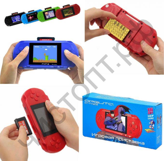 Игровая консоль OT-TYG02 (16 bit) 20 встроен. игр + картридж ,AV кабель