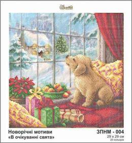 Золотая Подкова ЗПНМ-004 В Ожидании Праздника схема для вышивки бисером купить оптом в магазине Золотая Игла