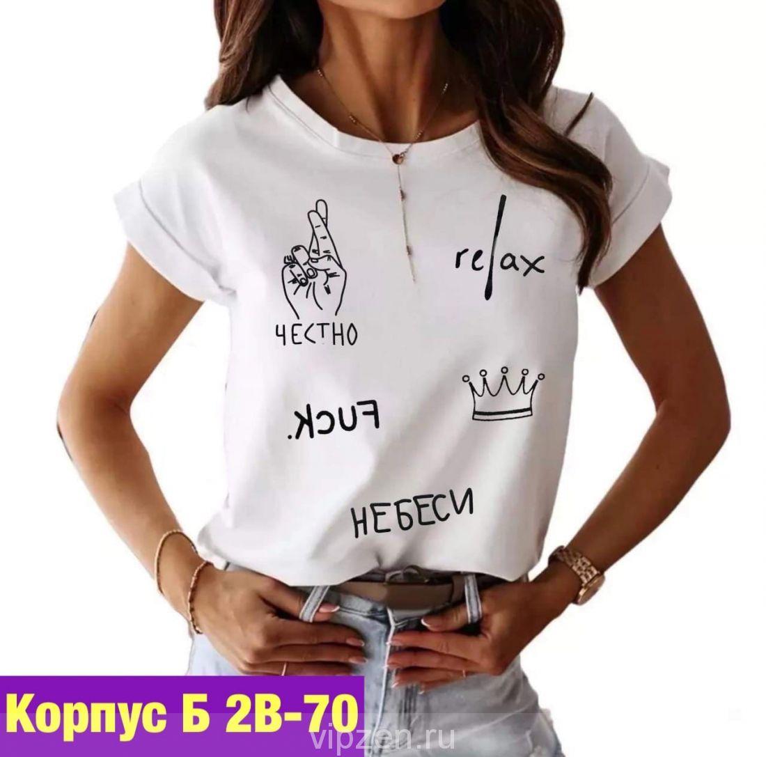 ТК Садовод б2в-70